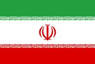 Foto van de vlag van Iran / Photo du drapeau de l'Iran